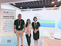 China International Fair For Trade in Service(CIFTIS)